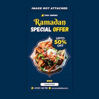 Szablon historii ramadan na instagramie