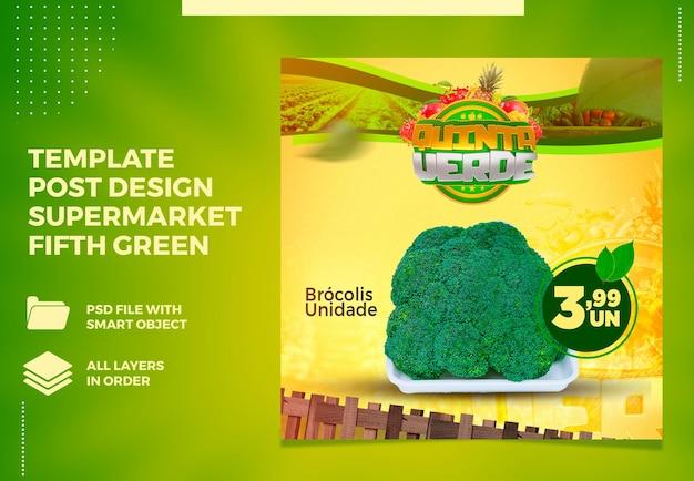 Szablon hortifruti czwarty zielony baner do kompozycji w brazylii