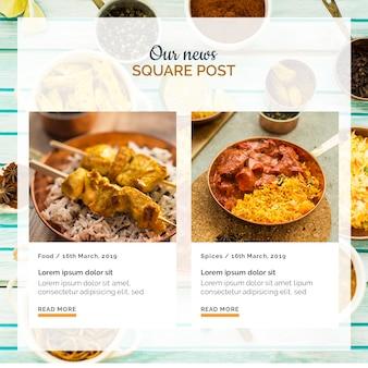 Szablon indyjski żywności kwadrat post