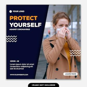 Szablon instagram post banner chroń siebie użyj maski