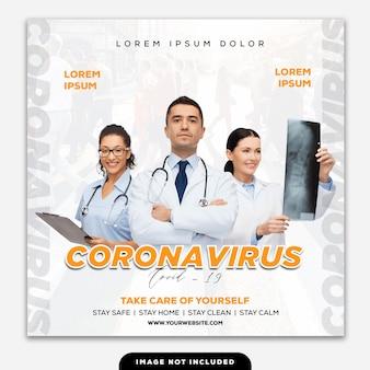 Szablon instagram post coronavirus doctor against covid-19