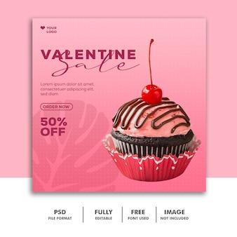 Szablon instagram post food pink valentine
