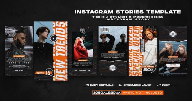Szablon instagramowej opowieści w mediach społecznościowych hypebeast