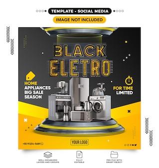 Szablon kanału media społecznościowe elektronika z czarnego piątku