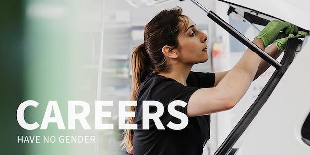 Szablon kariery wzmacniającej pozycję kobiet psd z inspirującym cytatem mechanika samochodowego