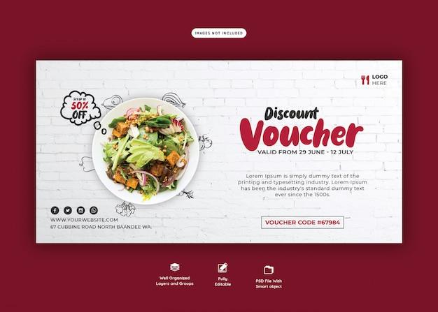 Szablon karty upominkowej menu żywności i restauracji