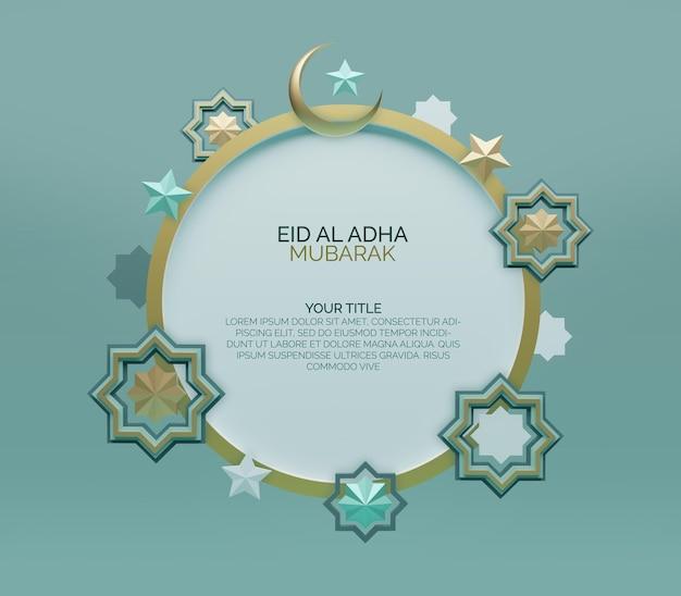 Szablon karty z pozdrowieniami eid mubarak wokół abstrakcyjnej gwiazdy renderowania 3d concept