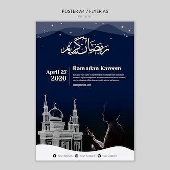 Szablon koncepcji ulotki ramadan