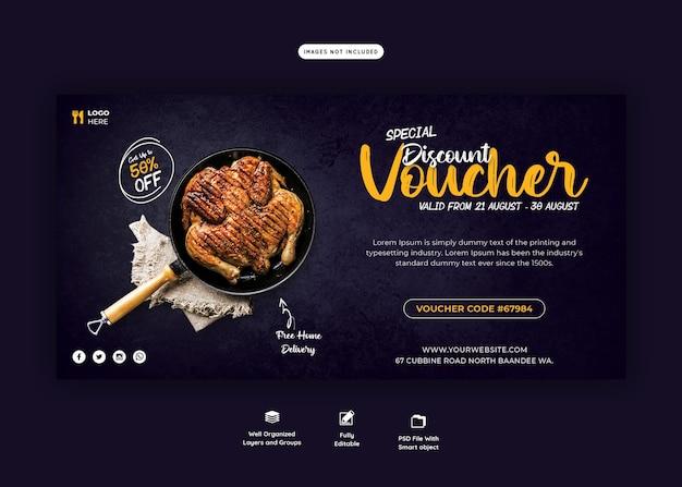 Szablon kuponu prezentowego menu żywności i restauracji