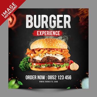 Szablon mediów społecznościowych burger experience
