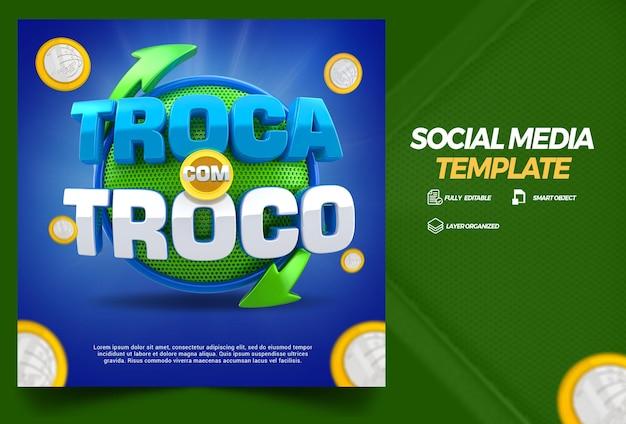 Szablon mediów społecznościowych do promocji w sklepach ogólnodostępnych w brazylijskich kampaniach