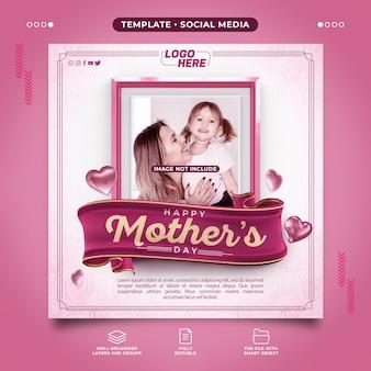 Szablon mediów społecznościowych happy mothers day
