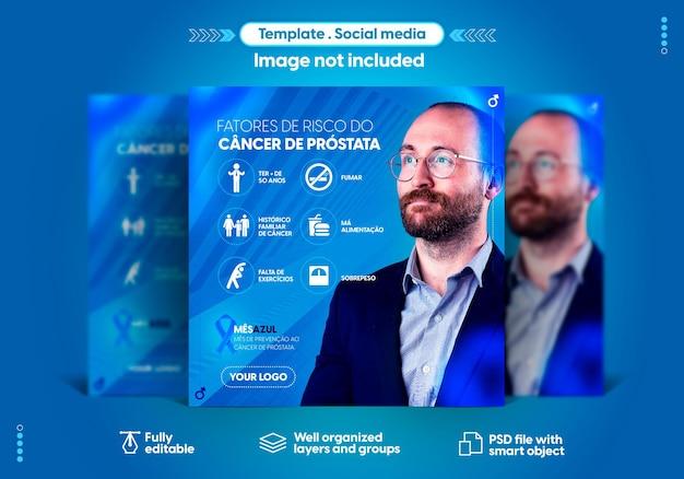 Szablon mediów społecznościowych instagram listopad niebieski zwalczający raka prostaty brazylia