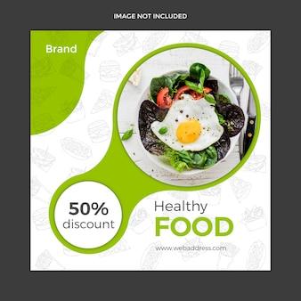 Szablon mediów społecznościowych instagram post żywności