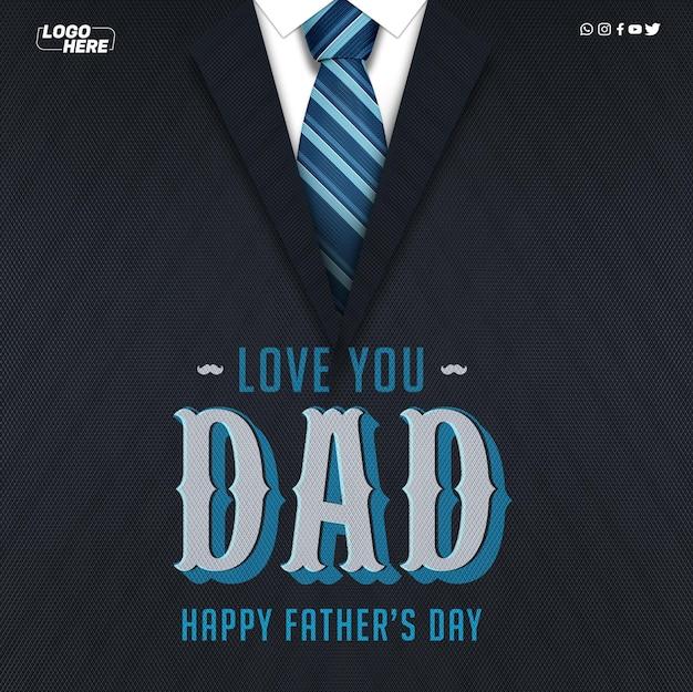 Szablon mediów społecznościowych kocham cię tato szczęśliwy dzień ojca