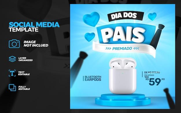 Szablon mediów społecznościowych na dzień ojca z niebieskimi sercami brazylia campaing 3d label render