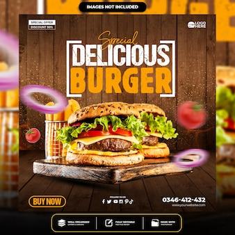Szablon mediów społecznościowych post delicious burger social media