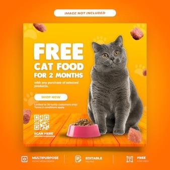 Szablon mediów społecznościowych promocji karmy dla kotów