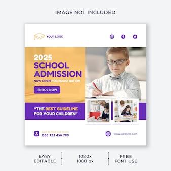 Szablon mediów społecznościowych przyjęć do szkoły dla dzieci