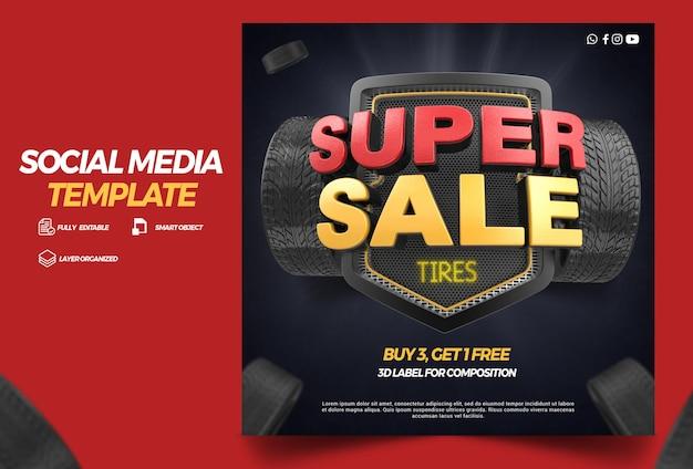 Szablon mediów społecznościowych renderowanie 3d super sprzedaż dla kampanii opon