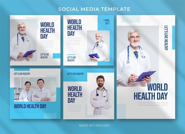 Szablon mediów społecznościowych światowego dnia zdrowia