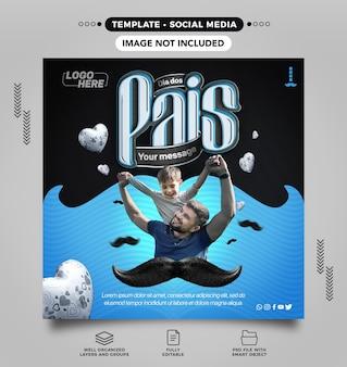 Szablon mediów społecznościowych szczęśliwego dnia ojców w języku brazylijskim