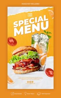 Szablon menu żywności do promocji w mediach społecznościowych