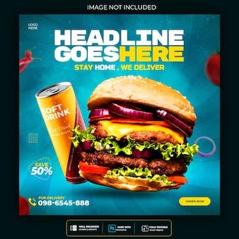 Szablon menu żywności i burger restauracji w mediach społecznościowych