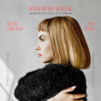 Szablon mody psd post w mediach społecznościowych dla magazynu o modzie i stylu życia