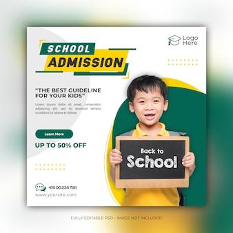 Szablon ogłoszenia do mediów społecznościowych przyjęć do szkoły