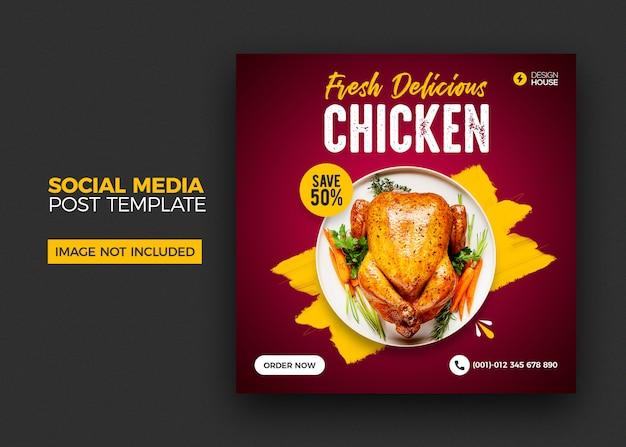Szablon ogłoszenia menu żywności i kurczak restauracji mediów społecznościowych