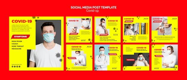 Szablon ogłoszenia w mediach społecznościowych coronavirus