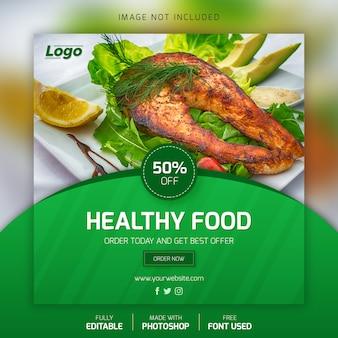 Szablon ogłoszenia w mediach społecznościowych dotyczących żywności