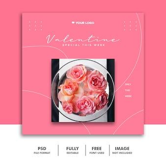 Szablon ogłoszenia w mediach społecznościowych instagram, food valentine pink