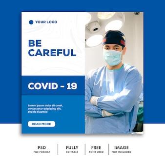 Szablon ogłoszenia w mediach społecznościowych instagram, health coronavirus bądź ostrożny lekarz z maską