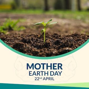 Szablon okładki dnia matki