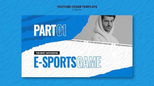 Szablon okładki e-sportu na youtube