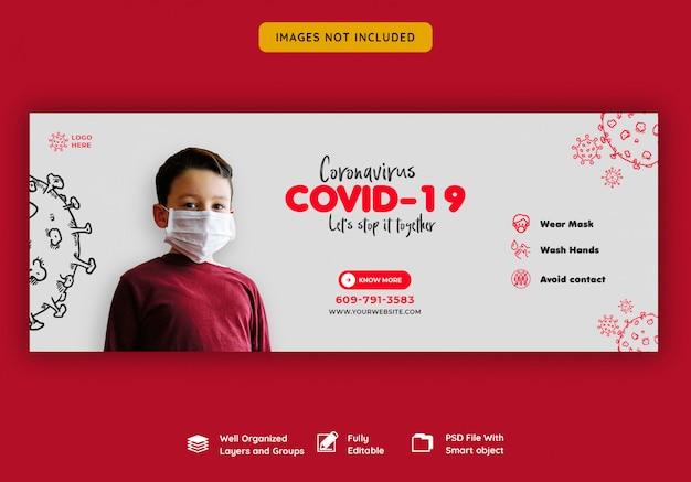 Szablon okładki facebook coronavirus lub convid-19