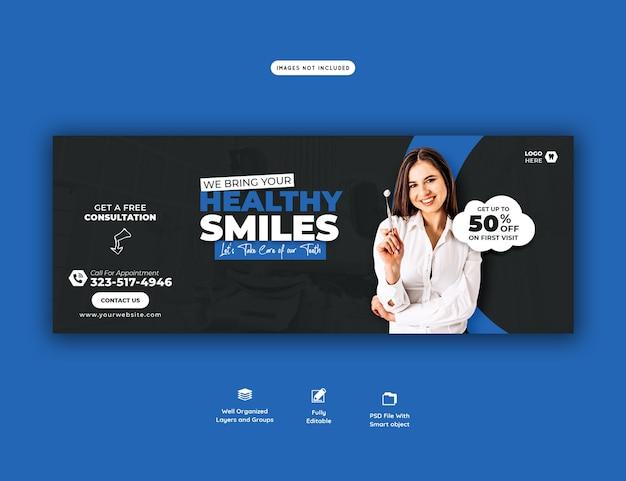 Szablon okładki facebook dentysta i opieka stomatologiczna