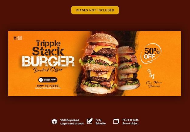 Szablon Okładki Facebooka Pyszne Burger I Menu żywności Darmowe Psd