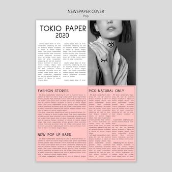 Szablon okładki gazety ze zdjęciem