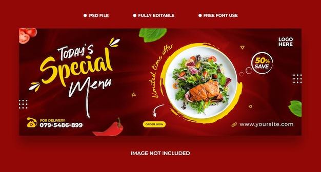 Szablon okładki menu pysznego jedzenia na facebooku premium psd