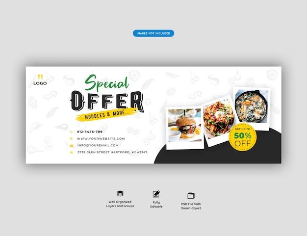 Szablon okładki menu żywności i restauracji na facebooku