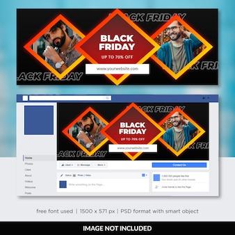 Szablon okładki na czarny piątek na facebooku