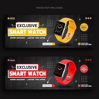 Szablon okładki na facebook promocji kolekcji inteligentnych zegarków