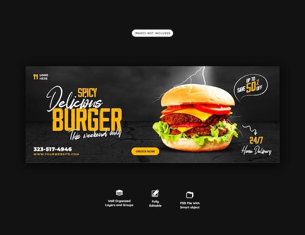 Szablon okładki na facebooku z pysznym burgerem i jedzeniem