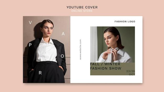 Szablon okładki youtube dla minimalistycznego sklepu internetowego z modą