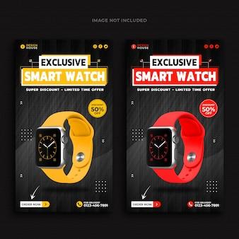 Szablon opowiadań instagram promocji kolekcji inteligentnego zegarka