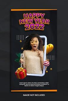 Szablon opowieści o obchodach nowego roku
