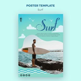 Szablon plakat koncepcja surfowania